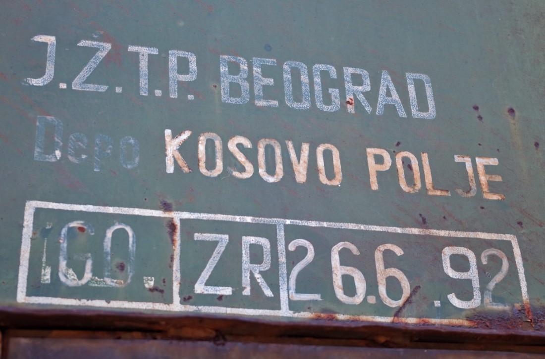 IMGP2517.JPG